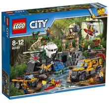 Le site d'exploration de la jungle LEGO CITY