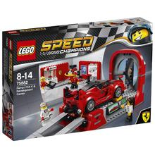 Ferrari FXX K & Development Center LEGO SPEED CHAMPIONS
