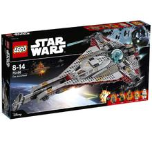 The Arrowhead LEGO STAR WARS