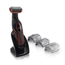 Bodygroom BG2026/32 PHILIPS BG2036/32