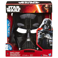 Dark Vador masque électronique Star Wars HASBRO